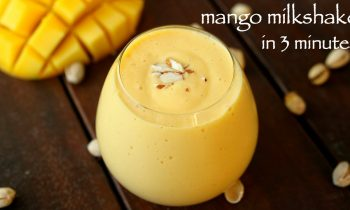 mango milkshake recipe | मैंगो मिल्क शेक | fresh mango shake | how to make mango shake