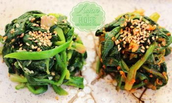 Sigeumchi Namul, Korean Spinach Side Dish Recipe